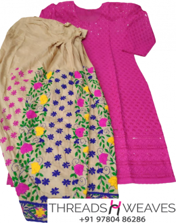 Pink Chikankari Kurti with Baige Multicolour Cotton Patiala Salwar